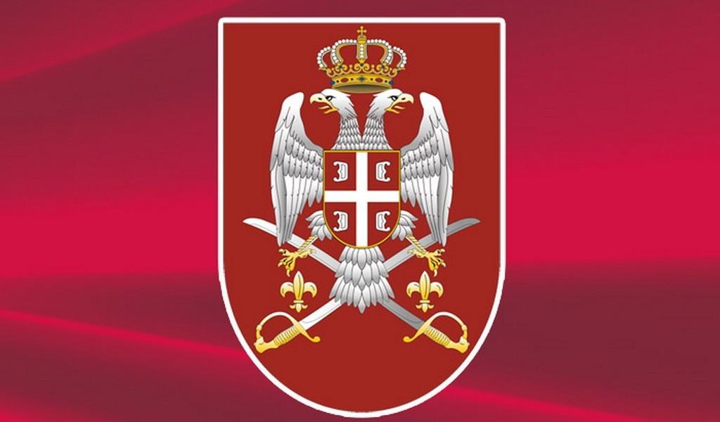 Промена назива Војногеографског института