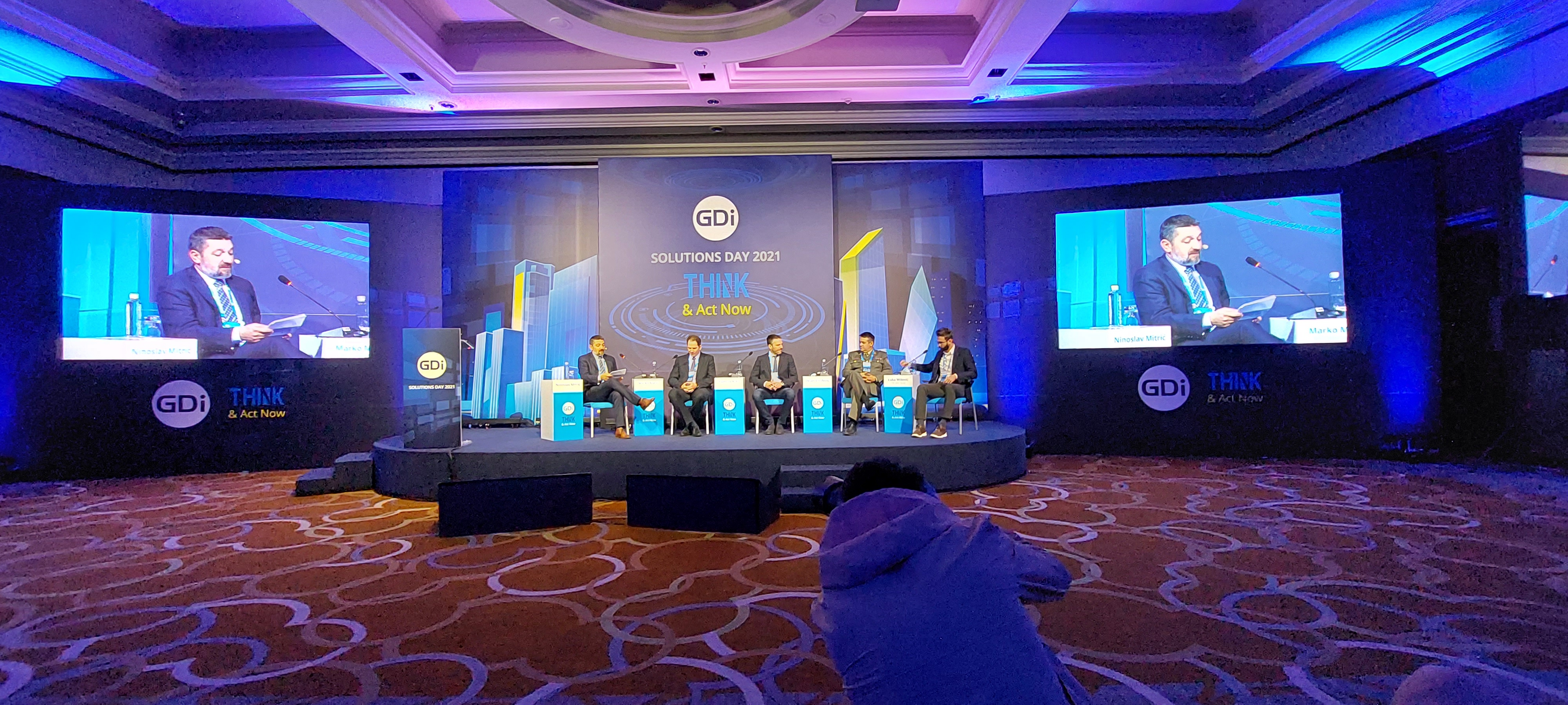 Конференција GDi Solutions Day 2021