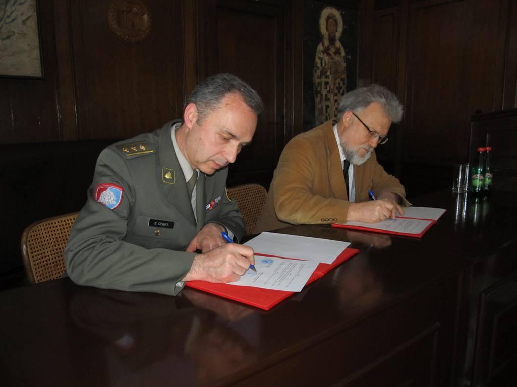 Потписан Споразум о сарадњи Војногеографског института и Матице српске