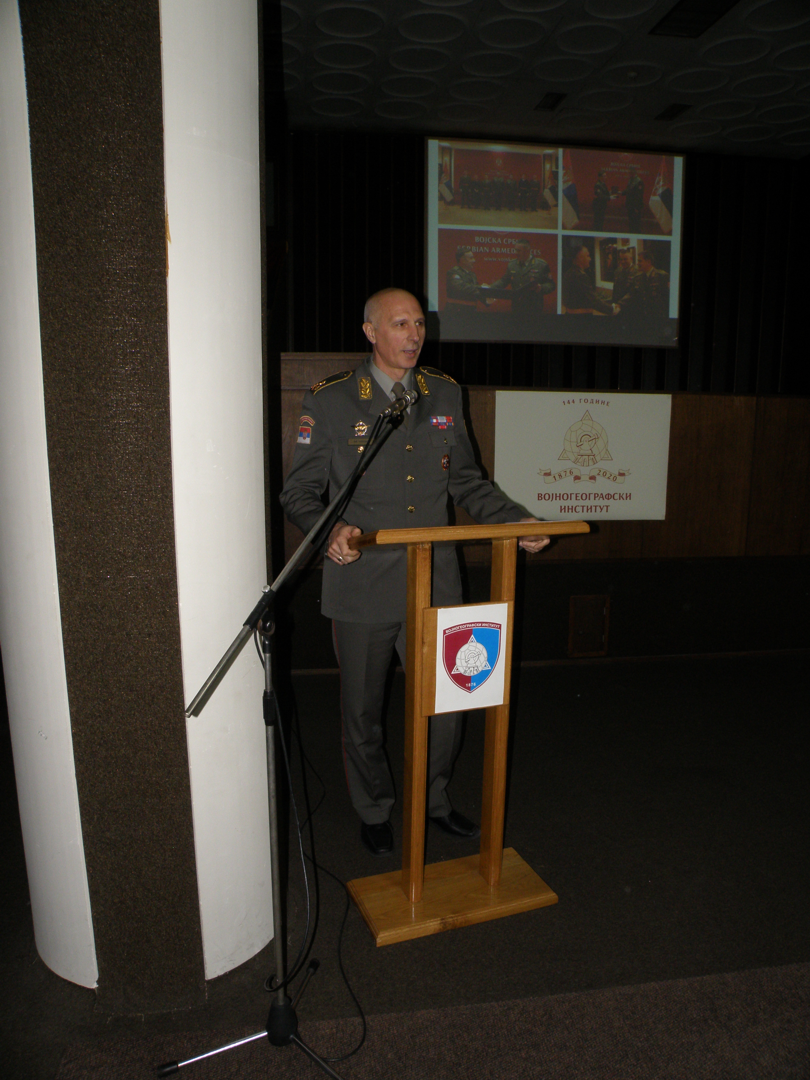 Obeležen Dan Vojnogeografskog instituta