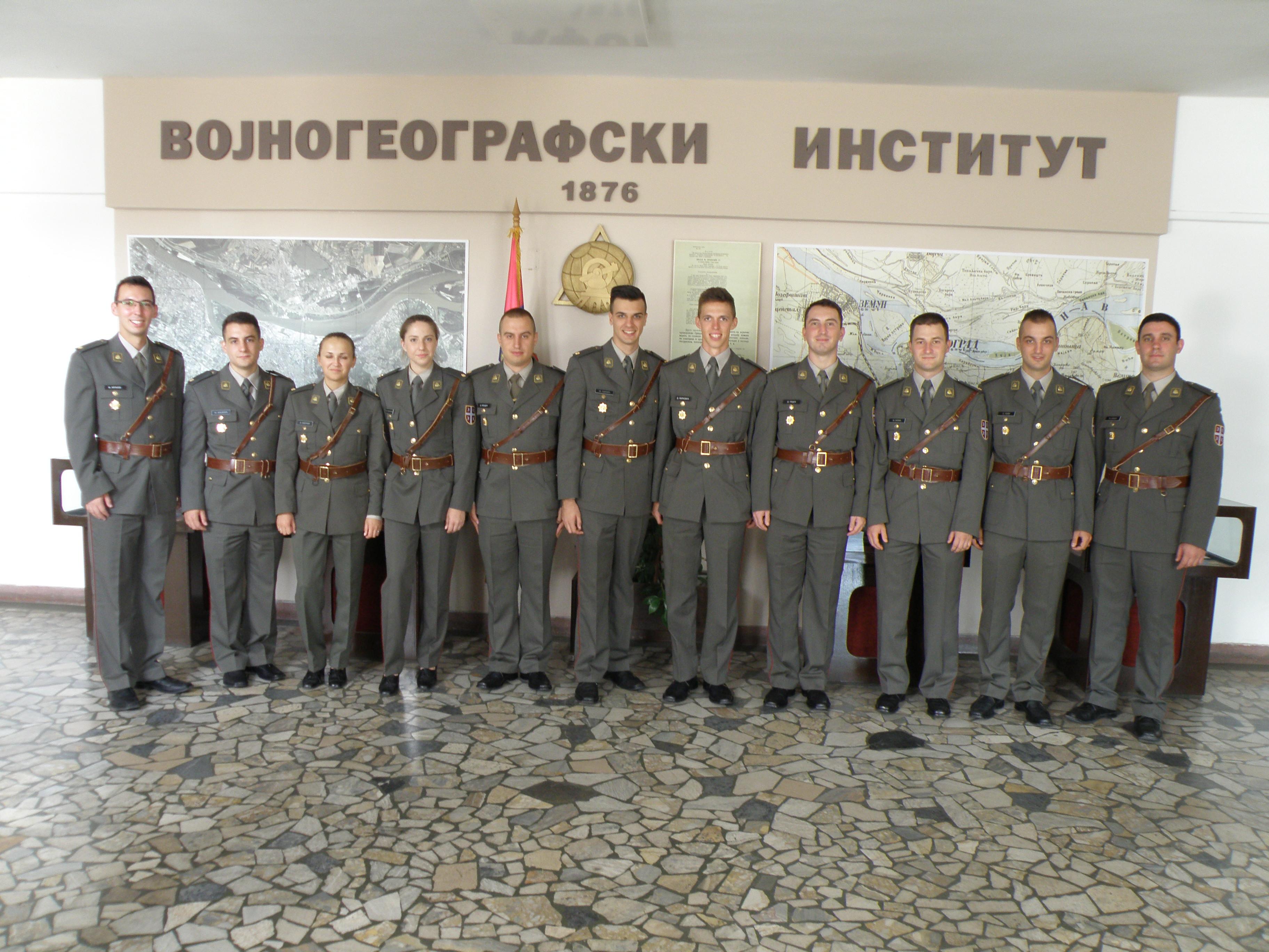 Пријем потпoручника геодетске службе у Војногеографском институту
